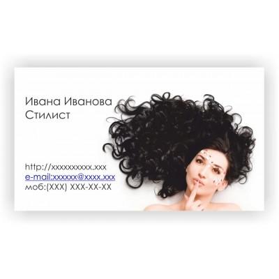 Модел 5 визитка стилист, фризьор, салон за красота