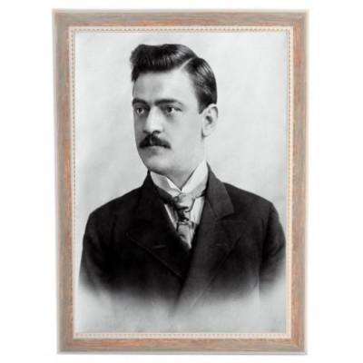 Портрет на Борис Сарафов
