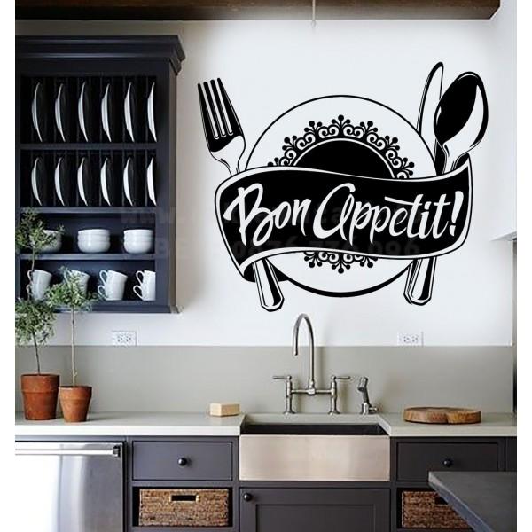 Стикер за стена Бона Апетит, уникална лепенка