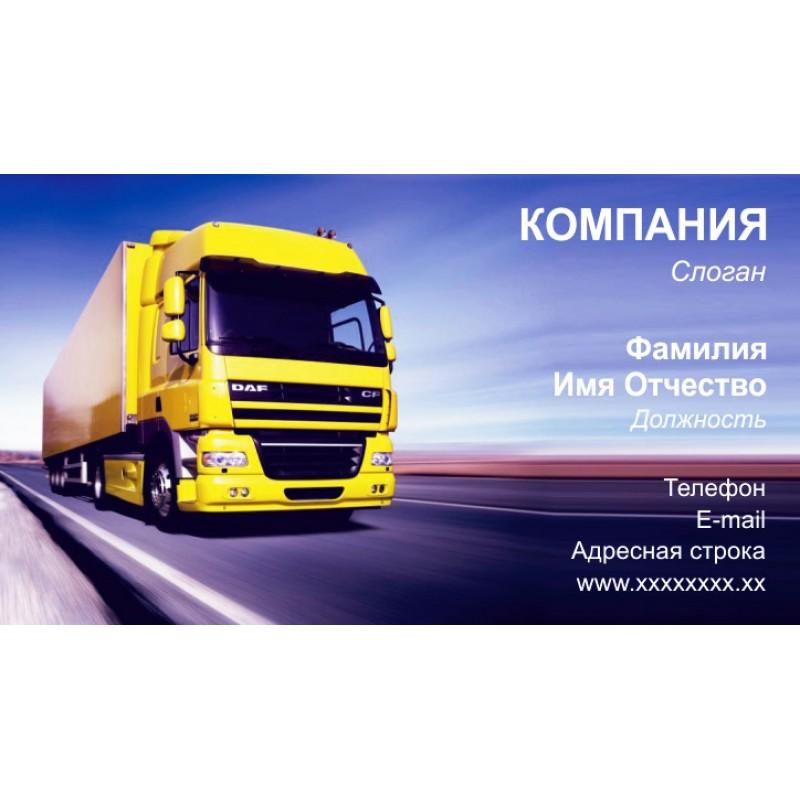 Транспортни и спедиторски услуги