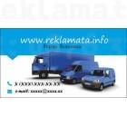 Модел визитка за спедиторски фирми