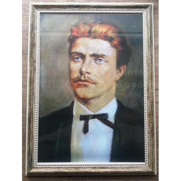 Портрет Васил Левски