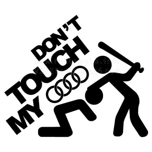 Dont touch my audi ,  стикер, лепенка не докосвай аудито ми!