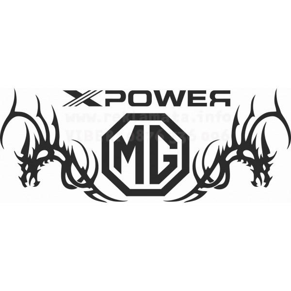 MG Стикер за залепяне на броня или друга гладка повърхност