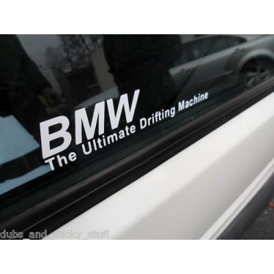 Стикер BMW Ultimate drifting machine