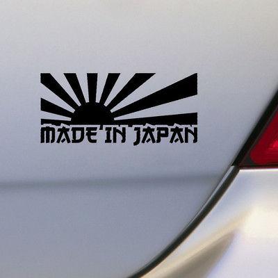 Уникален стикер Made in Japan /  Произведено в япония